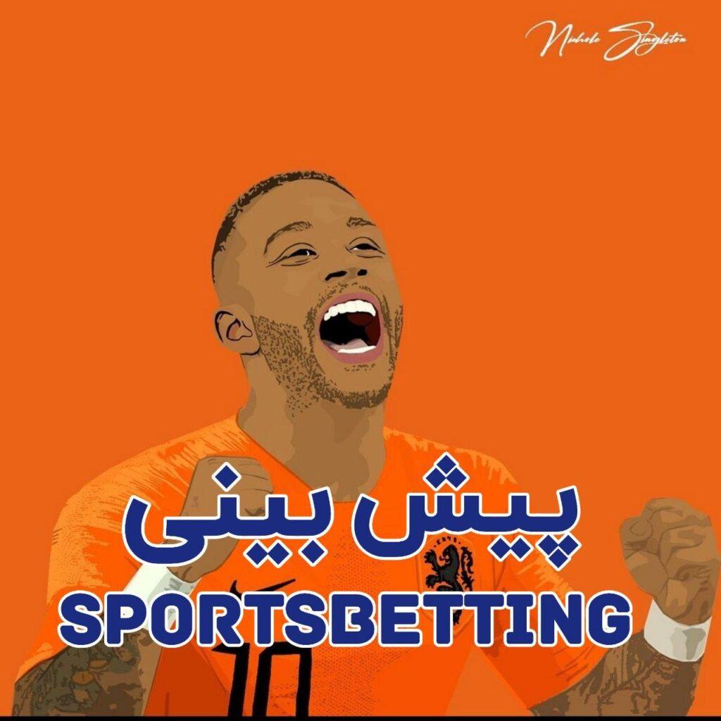 sportbetting