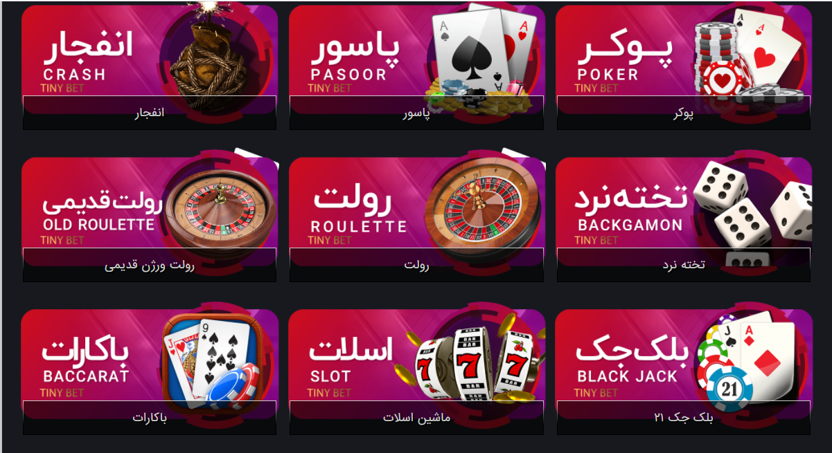 tinybet kasino